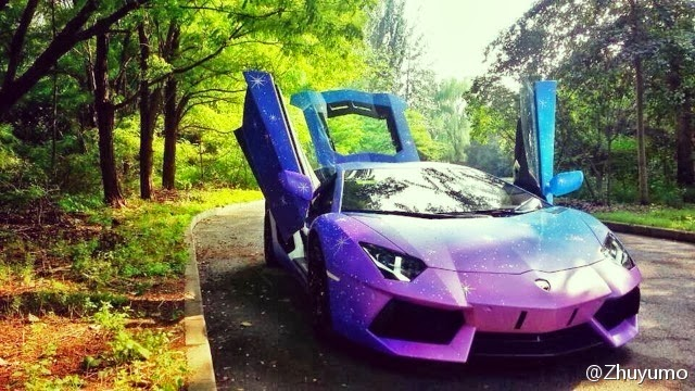 Galaxy Purple Lamborghini Aventador